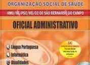 Fundação do abc - sp - oficial administrativo