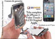 Onde trocar vidro iphone 3gs em brasilia? touch 3gs tela 3gs display 3gs iphone 3gs 3g