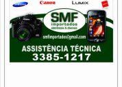 Assistencia tecnica de cameras gigital