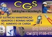 Eletricista em copacabana - 22081917 ou 96182572