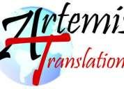 Artemis translations - traduÇÃo - inglÊs, espanhol, alemÃo, italiano, francÊs sÃo paulo