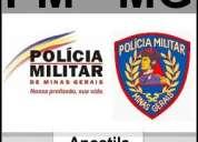 Apostilas concursos pm mg soldado