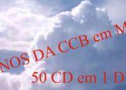 Hinos da ccb em mp3 /50 cd em 1 dvd /vol 2