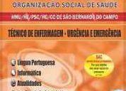 Fundação do abc - sp -técnico de enfermagem - urgência e emergência