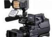 Filmadora sony hxr-mc2000 128gb