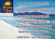 aluguel temporada itapema - meia praia