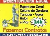 Desentupidora local copacabana, leme, ipanema, leblon 3424-7122 / id 97*114541